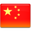 Chinese flag translation agency
