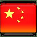 Chinese flag translation agency