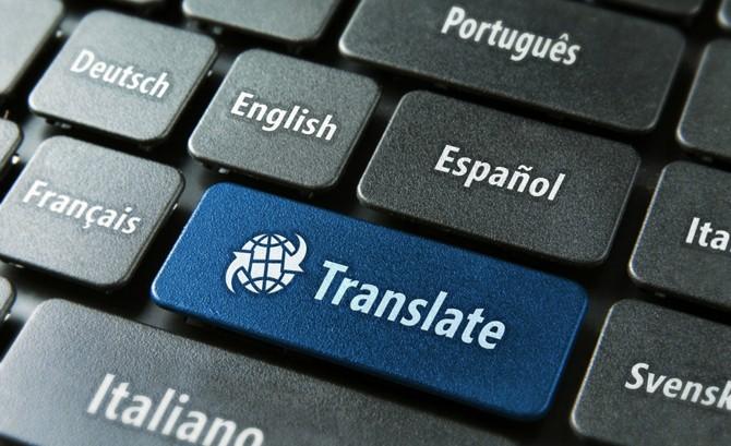 машинный перевод