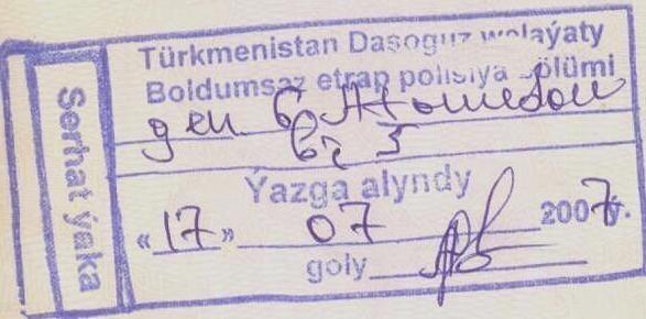 stamp-translation-1