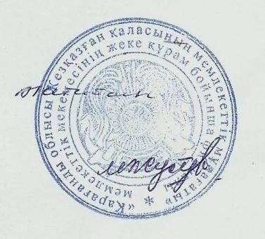 zimoga-tulkojums