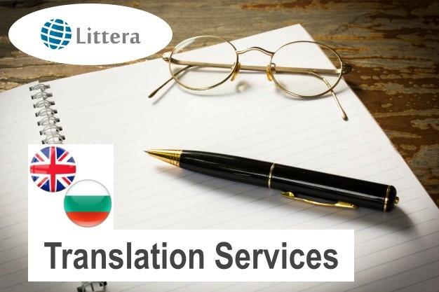Bulgarian-translation-services