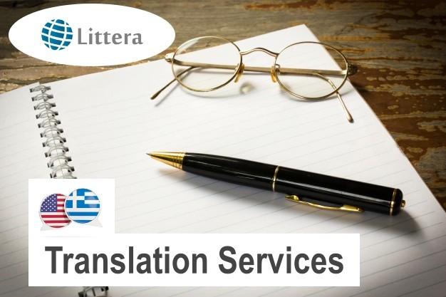 Greek-translation-services