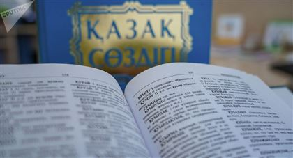 Kazakh translation services