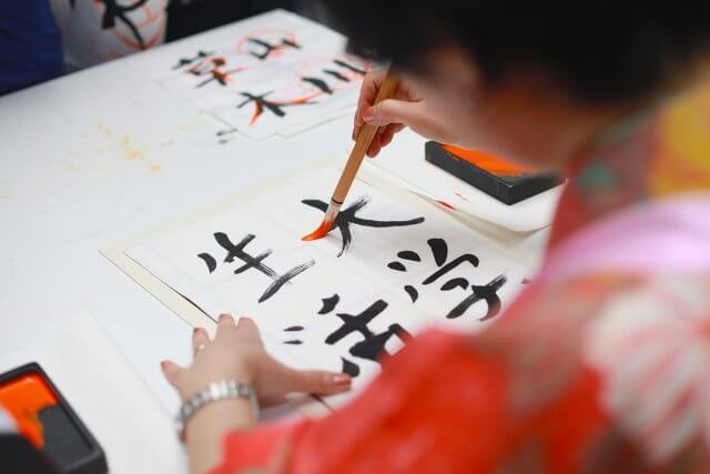 Japanese-translation