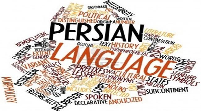 persian-language translation agency