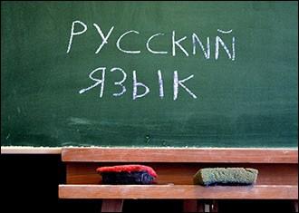 krievu-valoda
