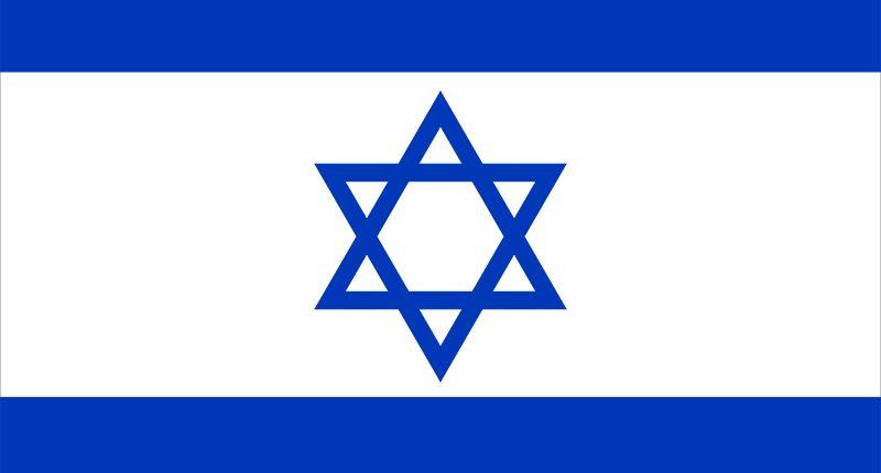 Israel-flag_Littera2