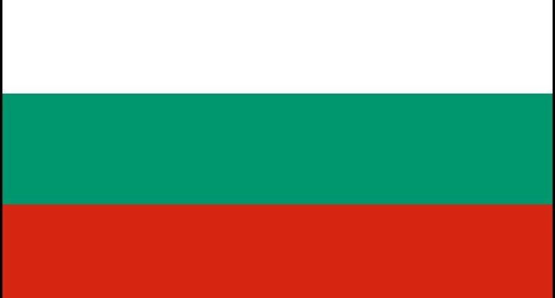bulgaru valodas tulkojumi